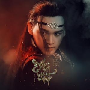 Nguyễn Trần Trung Quân – Nước Chảy Hoa Trôi (Reborn) – iTunes AAC M4A – Single