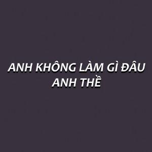 Phúc Du x King Kudo x Megazetz – Anh Không Làm Gì Đâu Anh Thề – iTunes AAC M4A – Single