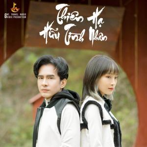 Đan Trường & Juky San – Thiên Hạ Hữu Tình Nhân – iTunes AAC M4A – Single